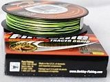 Шнур Berkley Fireline Tracer Braid; 110 м, 0,18 мм, нагрузка 17,9 кг